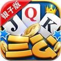 茶苑三公游戏大厅手机版v3.0最新版