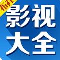 布丸影视大全appV3.0.7 官网安卓版