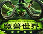 魔兽世界7.0一键宏GnomeSequencer插件