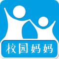 校园妈妈平台app V1.27安卓版