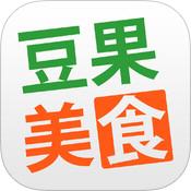 豆果美食6.1.9.2官方下载