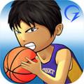 街头篮球联盟SBA金币无限破解版 1.0.8