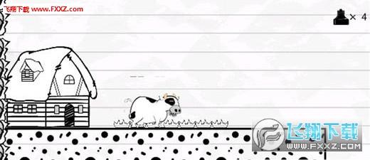 天天酷跑小牛游戏截图2