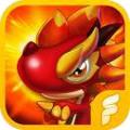 斗龙战士3龙印之战最新炫彩正式版 1.0