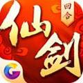 仙剑奇侠传3D回合无限道具修改器