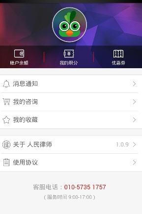 faker龙珠直播appv4.6.5安卓版截图0