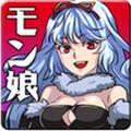 魔物娘炼爱育成安卓破解版v1.0.2