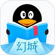 QQ阅读最新版v6.6.1.888