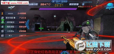 4399生死狙击手游版v1.0.0官网安卓版截图1