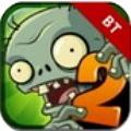 植物大战僵尸2安卓版1.4.6中文内购修改版