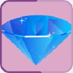 Q币刷钻宝无限积分破解版v1.0 安卓版