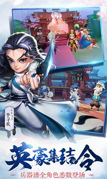 小李飞刀最新官方正版手游1.0.6截图2