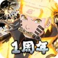 火影忍者疾风乱舞官网版v2.12.0