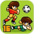 像素世界杯16最新破解版v1.0.1中文版