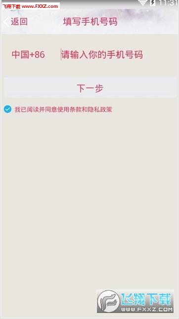 手机qq美化版6.5安卓版v6.5.0最新版截图2