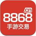 8868手游交易平台IOS版