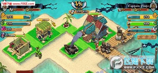 海盗掠夺战官方正版手游2.7.0截图2