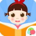启蒙早教绘本故事app V1.0官网安卓版