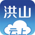云上洪山app V1.0.0安卓版