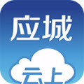 云上应城app最新版 V1.0.1安卓版