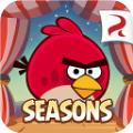 愤怒的小鸟季节版最新破解版v6.3.0