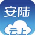 云上安陆app V1.0.1安卓版