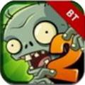 植物大战僵尸2破解版无限钻石版v5.2.1