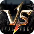 对战地区VS最新官方正版手游1.0