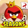 愤怒的小鸟:季节版修改版