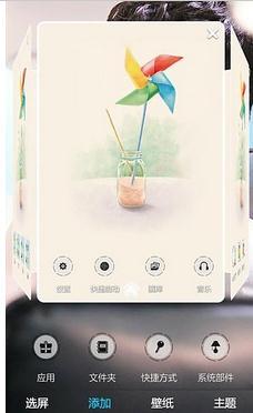 w两个世界李钟硕手机主题高清版免费版截图0