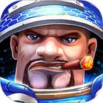 星战奇兵官方最新正式手游 1.2.1
