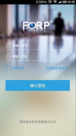 掌上办公appV1.0.4安卓版截图1