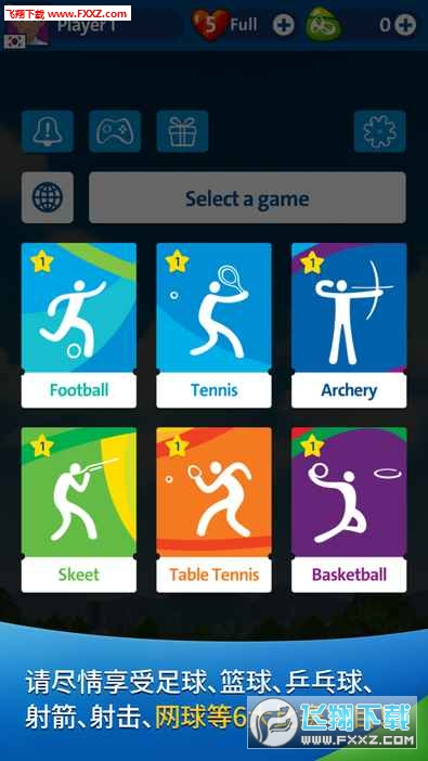 2016年里约奥运会游戏安卓最新版v1.0.36截图1