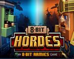 8位部落(8-Bit Hordes)中文版