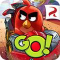 愤怒的小鸟Go中文版2.1.6