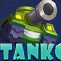 打坦克官方手机版 TankCraft io