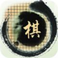 网趣围棋最新绿色正式版 1.8.0