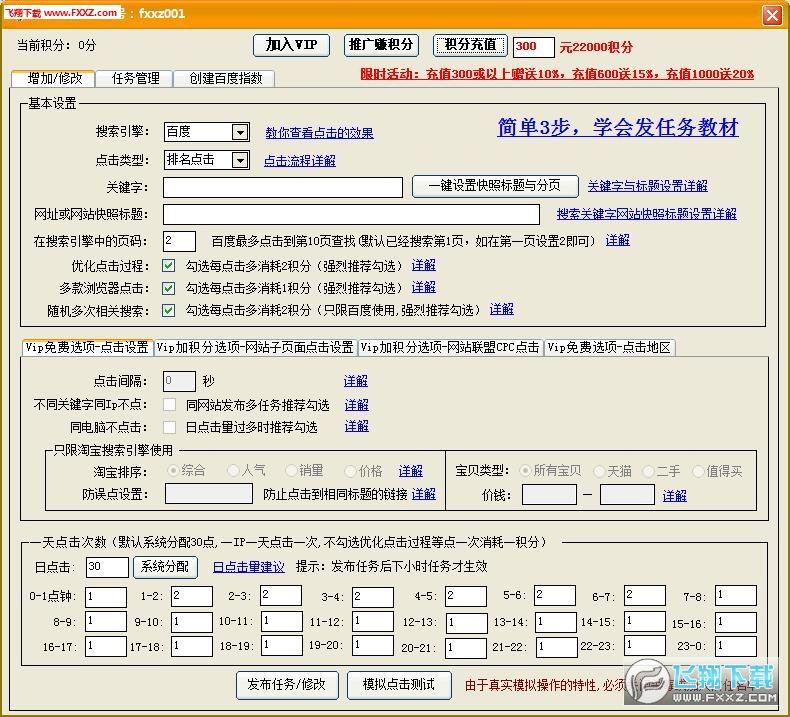 网页排名_网页设计