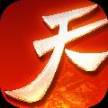 天下3手游安卓版V1.1.1 官方版