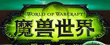 魔兽世界7.0EUI界面代码(暴雪风格)v7.03