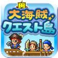 大海贼冒险岛汉化修改版v1.3.7
