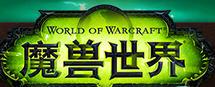 魔兽7.0激战2风格GW2_UI界面