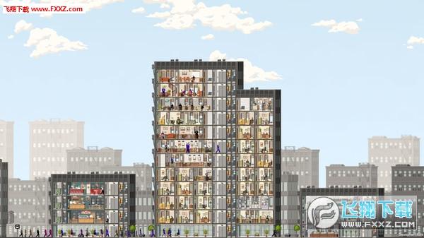 大厦管理者截图4