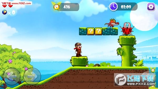超级蘑菇世界中文版Super Mushroom Boy World截图0