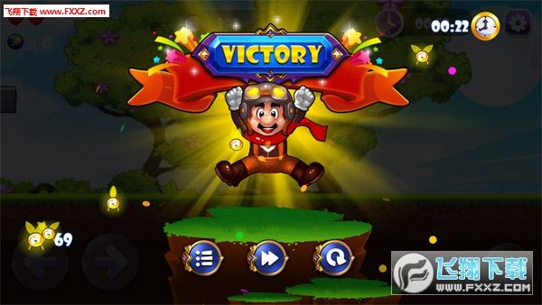 超级蘑菇世界中文版Super Mushroom Boy World截图1