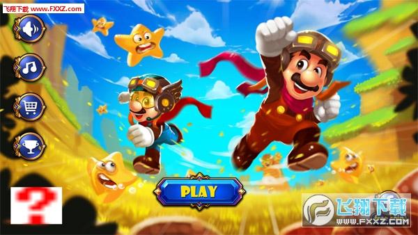 超级蘑菇世界中文版Super Mushroom Boy World截图4