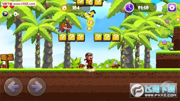 超级蘑菇世界中文版Super Mushroom Boy World截图5