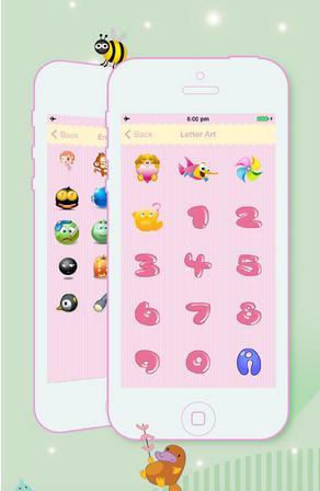 表情符号键盘appv3.0.52 手机版截图0