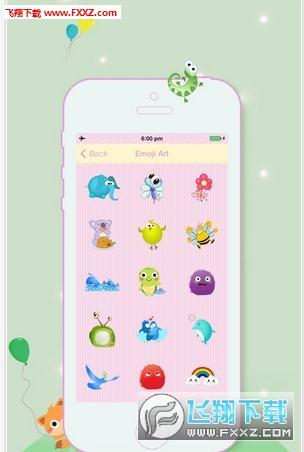 表情符号键盘appv3.0.52 手机版截图1
