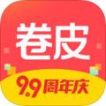 卷皮折扣苹果版 V4.1.0官方版